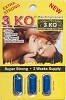 3KO Extra Strong Genuine Male Libido Enhancer Pill 3 Per Pack